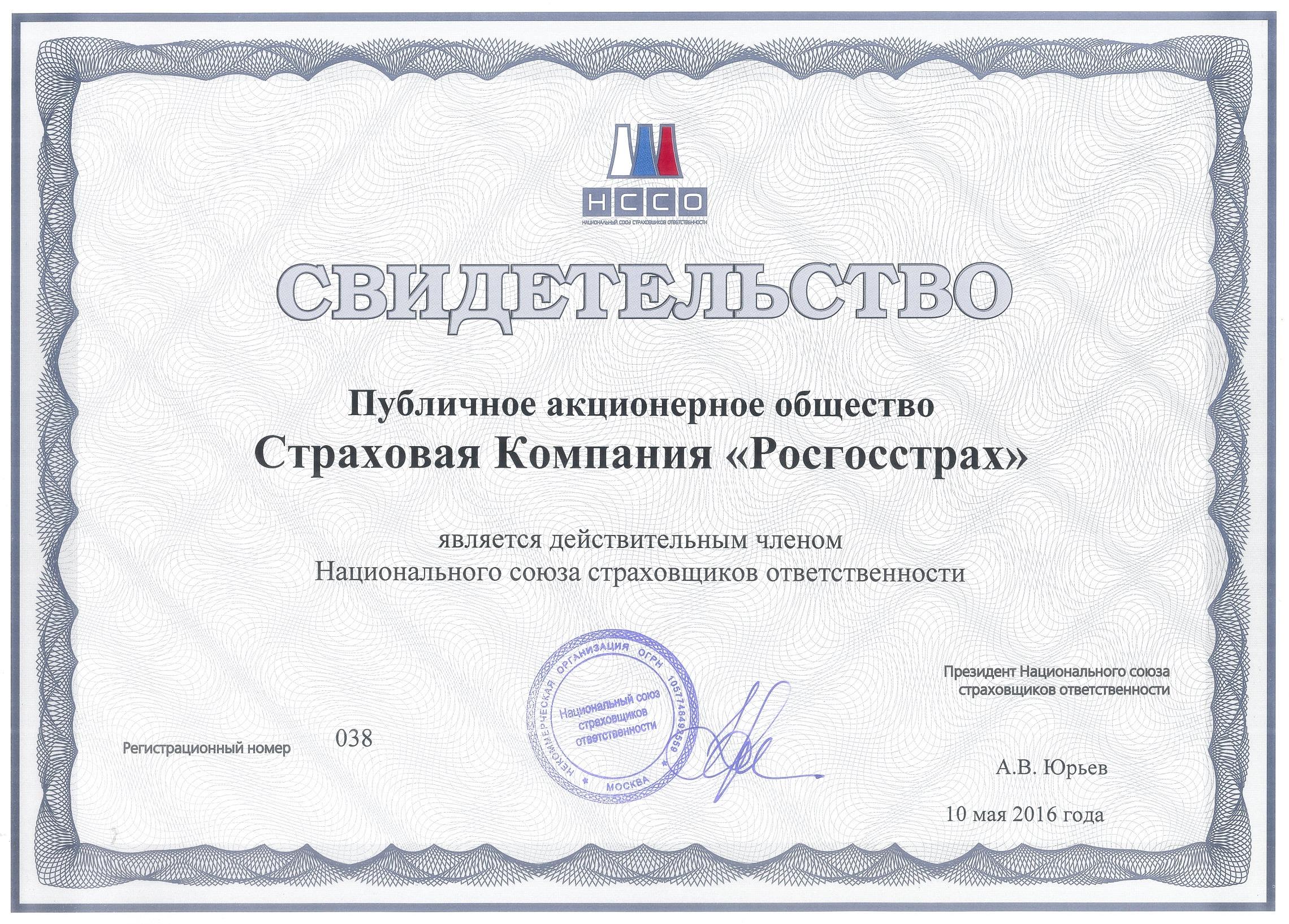 Номер паспорта 78 08 704133
